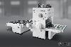 【供应】LFM1040节能型立式复膜机